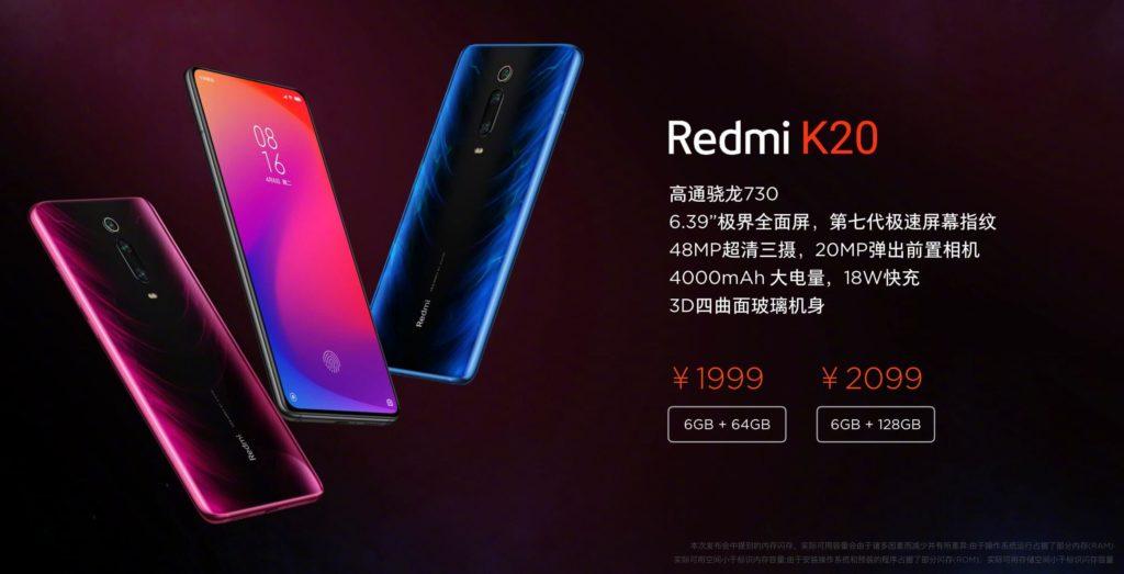 WILL XIAOMI REDMI K20 AND REDMI K20 PRO COME TO NEPAL?