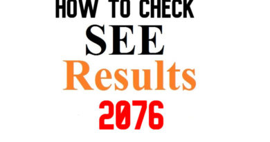 How To Check NEB Grade 12 Results 2076 / 2019? | TechGadgetGames
