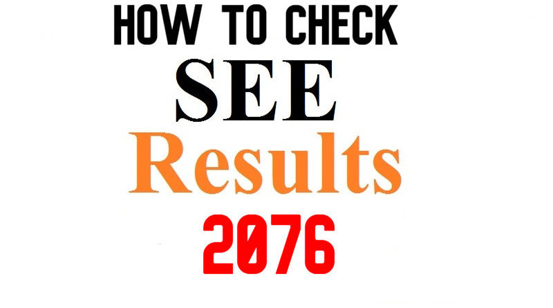 How To Check the SEE (SLC) Result 2076 (2019)